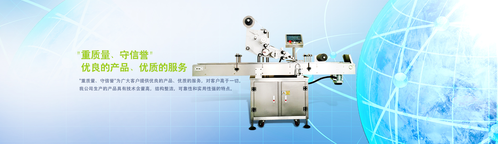 和博自动化胶水灌装机技术企业
